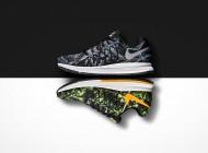 Nike lanceert Solstice Pack