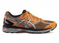 Kies jouw Marathonschoen