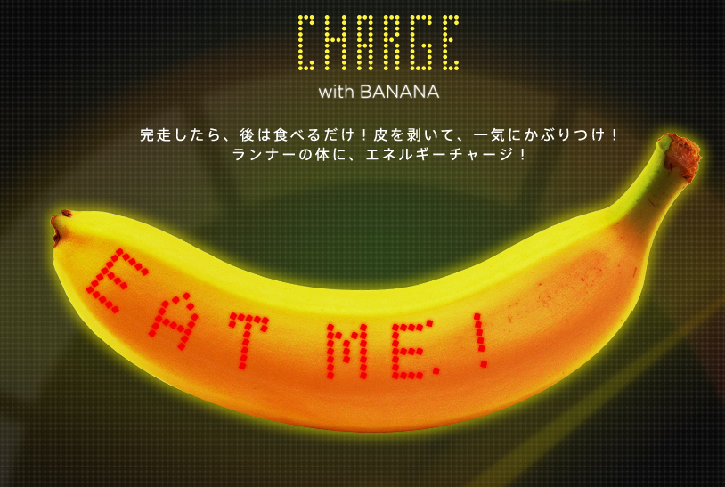 slimme banaan