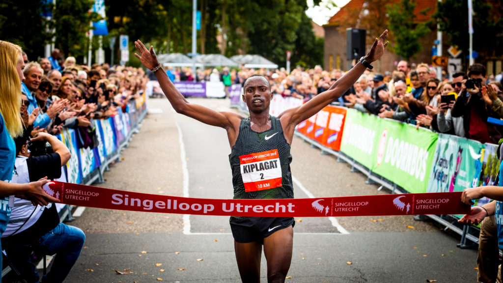 Singelloop Utrecht