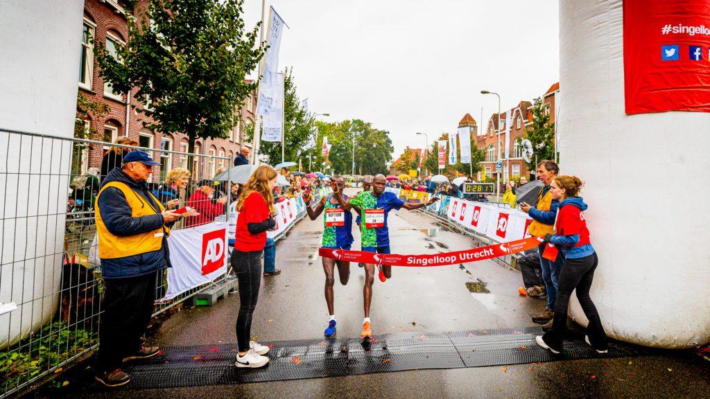 Singelloop Utrecht finish