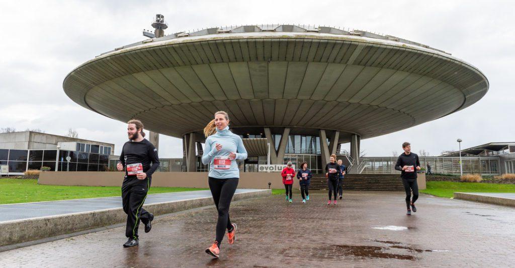 Urban Trail Eindhoven