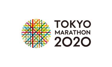 Birhanu Legese wint Tokio Marathon, Bashir Abdi tweede in nieuw Belgisch record